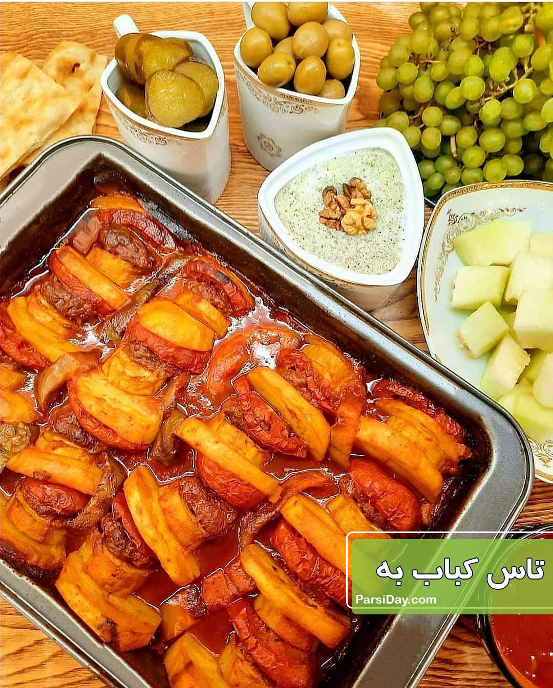 تصویر از طرز تهیه تاس کباب به با گوشت خوشمزه و مجلسی به روش سنتی