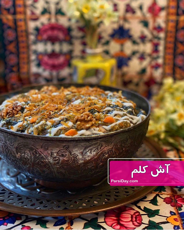تصویر از طرز تهیه آش کلم برگ خوشمزه و سنتی به روش تبریزی