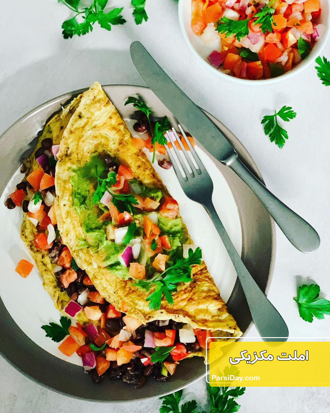 طرز تهیه املت مکزیکی خوشمزه با سیر، قارچ، سیب زمینی و پنیر