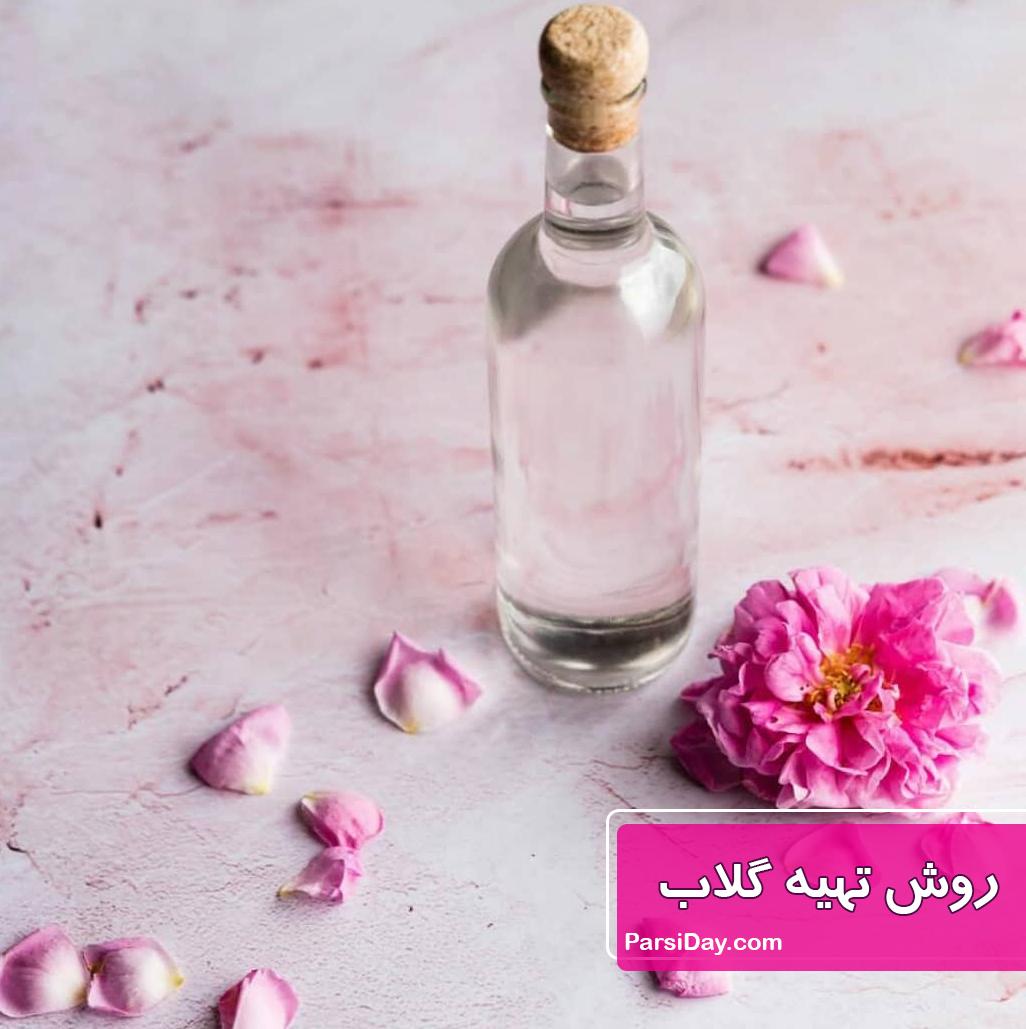 تصویر از طرز تهیه گلاب خانگی عالی با گل محمدی بدون دستگاه گلاب گیر