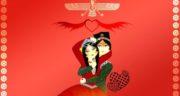 متن عاشقانه برای تبریک سپندارمذگان