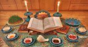شعر عاشقانه تبریک عید نوروز