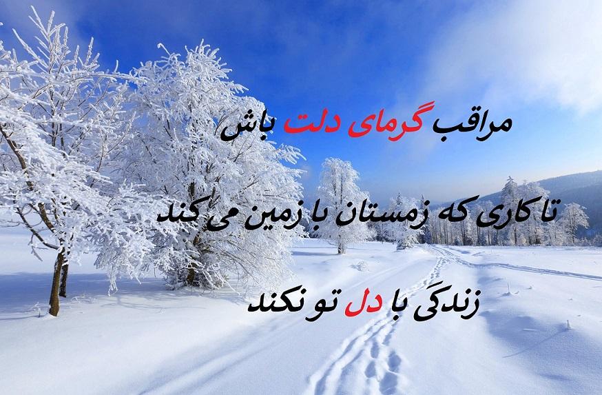 متن عاشقانه غمگین کوتاه