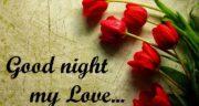 شب بخیر عاشقانه و اس ام اس شب بخیر فوق العاده عاشقانه