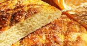 طرز تهیه نان فطیر شیرین ساده و خوشمزه به روش محلی همراه با نکات پخت