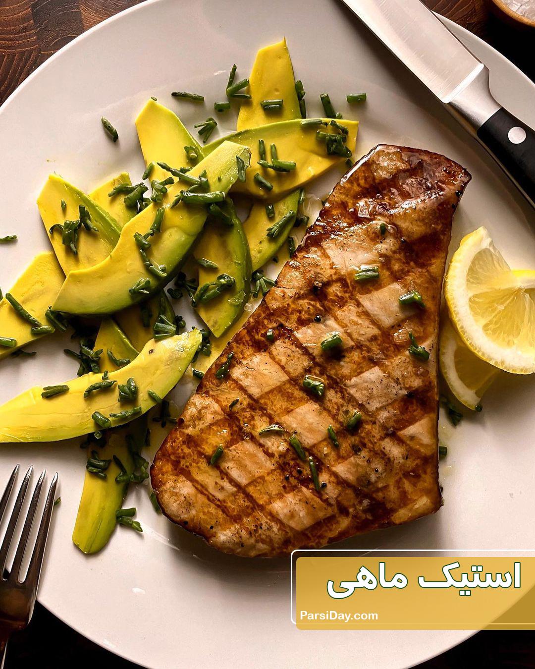 طرز تهیه استیک ماهی