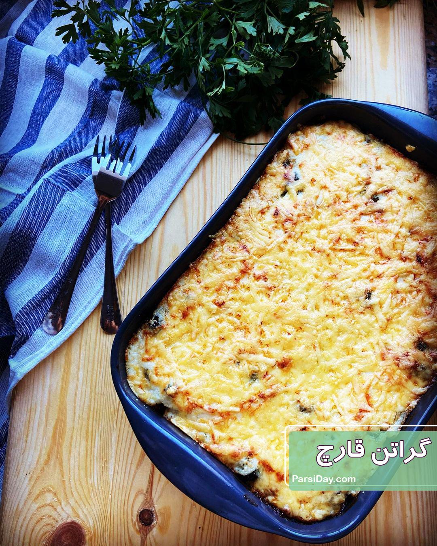 طرز تهیه گراتن قارچ و سیب زمینی [گیاهی] خوشمزه و بدون گوشت در فر