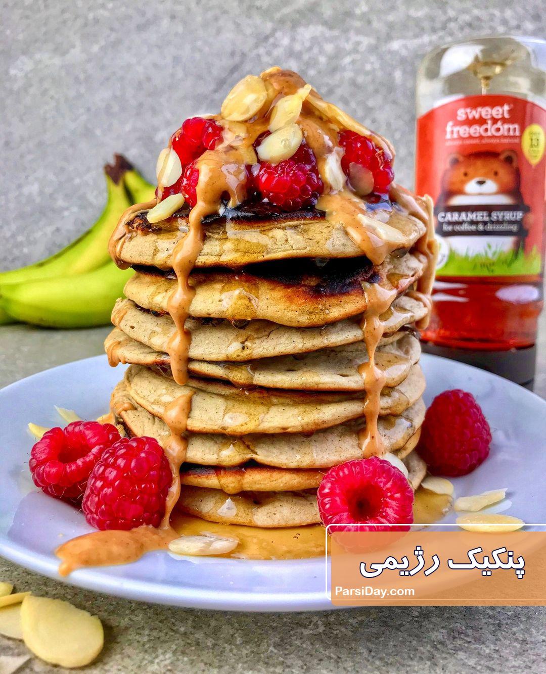 طرز تهیه پنکیک رژیمی خوشمزه و ساده با جو پرک و موز بدون شکر