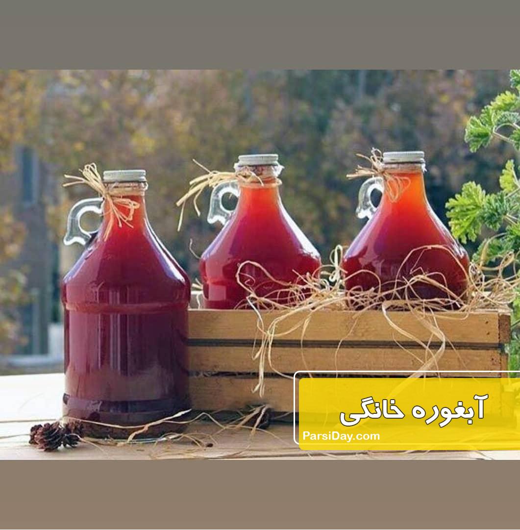 طرز تهیه آبغوره خانگی