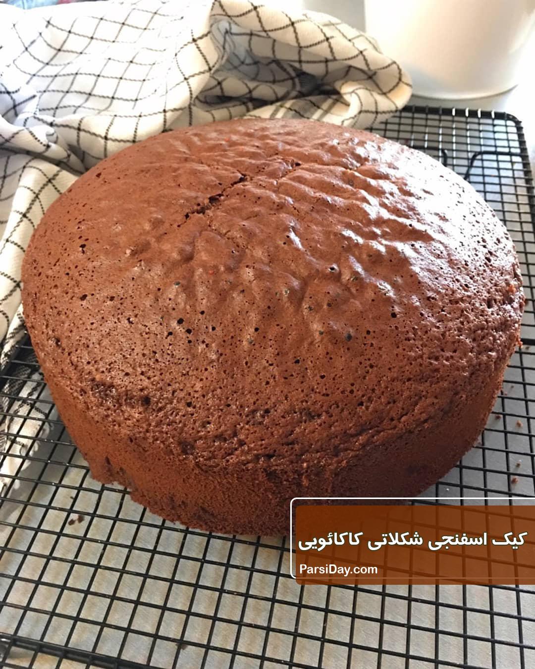 طرز تهیه کیک اسفنجی شکلاتی کاکائویی