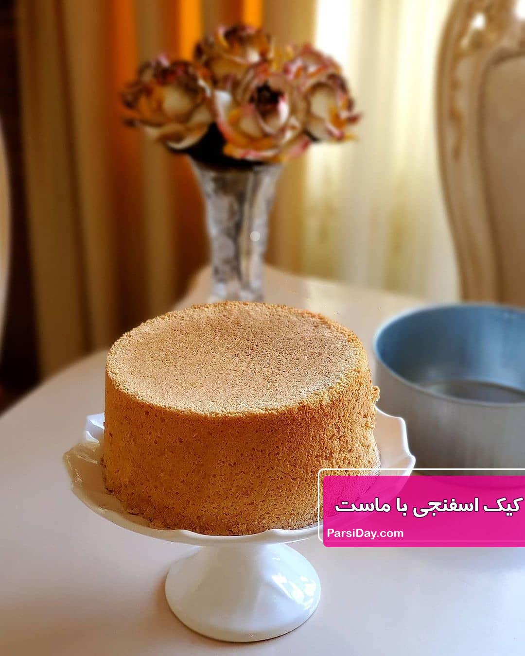طرز تهیه کیک اسفنجی با ماست ، ساده و خوشمزه در فر