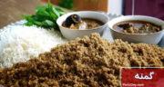 طرز تهیه گمنه گندم یا للک خوشمزه و ساده بوشهری به روش محلی