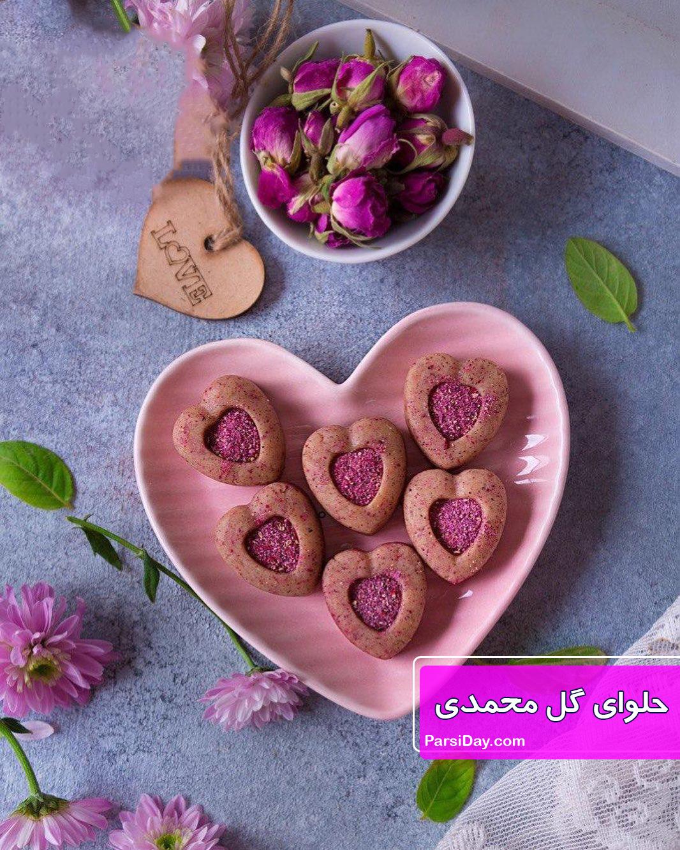 طرز تهیه حلوای گل محمدی
