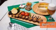 طرز تهیه کباب مارپیچ خوشمزه و مجلسی با گوشت قلقلی و سینه مرغ