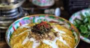 طرز تهیه خورش بزقرمه خوشمزه و مجلسی با گوشت به روش کرمانی