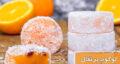 طرز تهیه لوکوم پرتقالی دسر ترکیه ای آسان و فوری با نشاسته