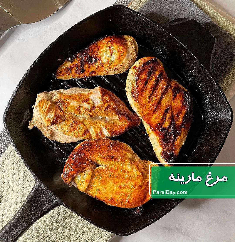 طرز تهیه مرغ مارینه