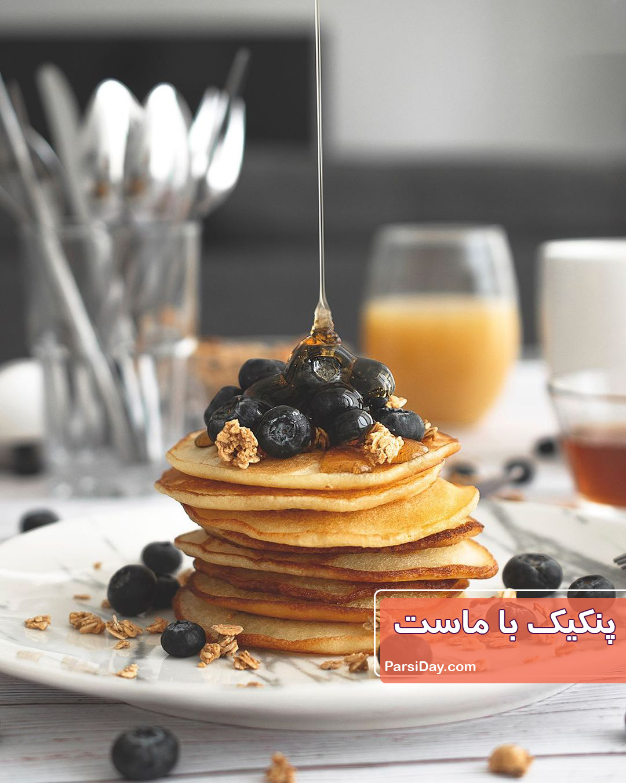 طرز تهیه پنکیک ساده با ماست، صبحانه خوشمزه و آسان