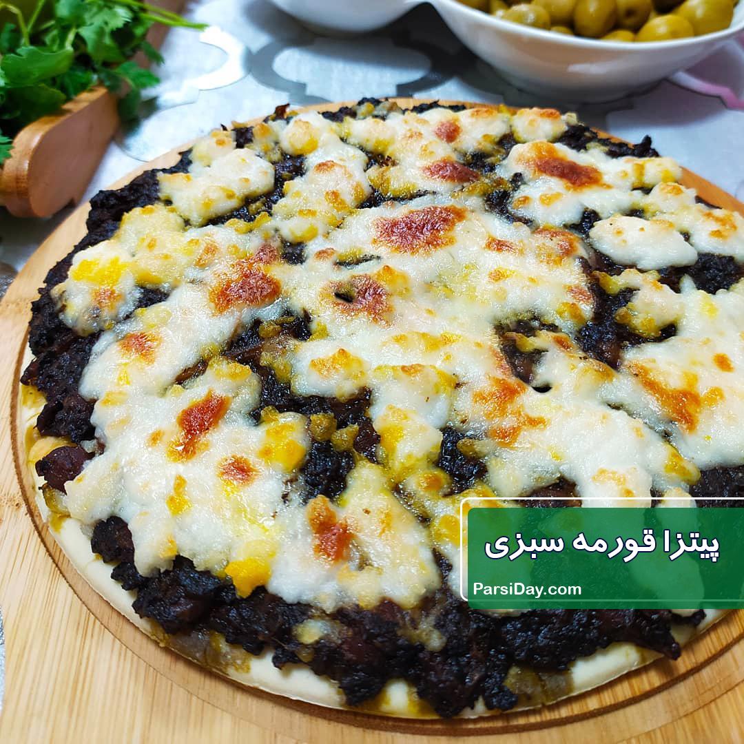طرز تهیه پیتزا قورمه سبزی با کنسرو قرمه سبزی + تهیه خمیر پیتزا