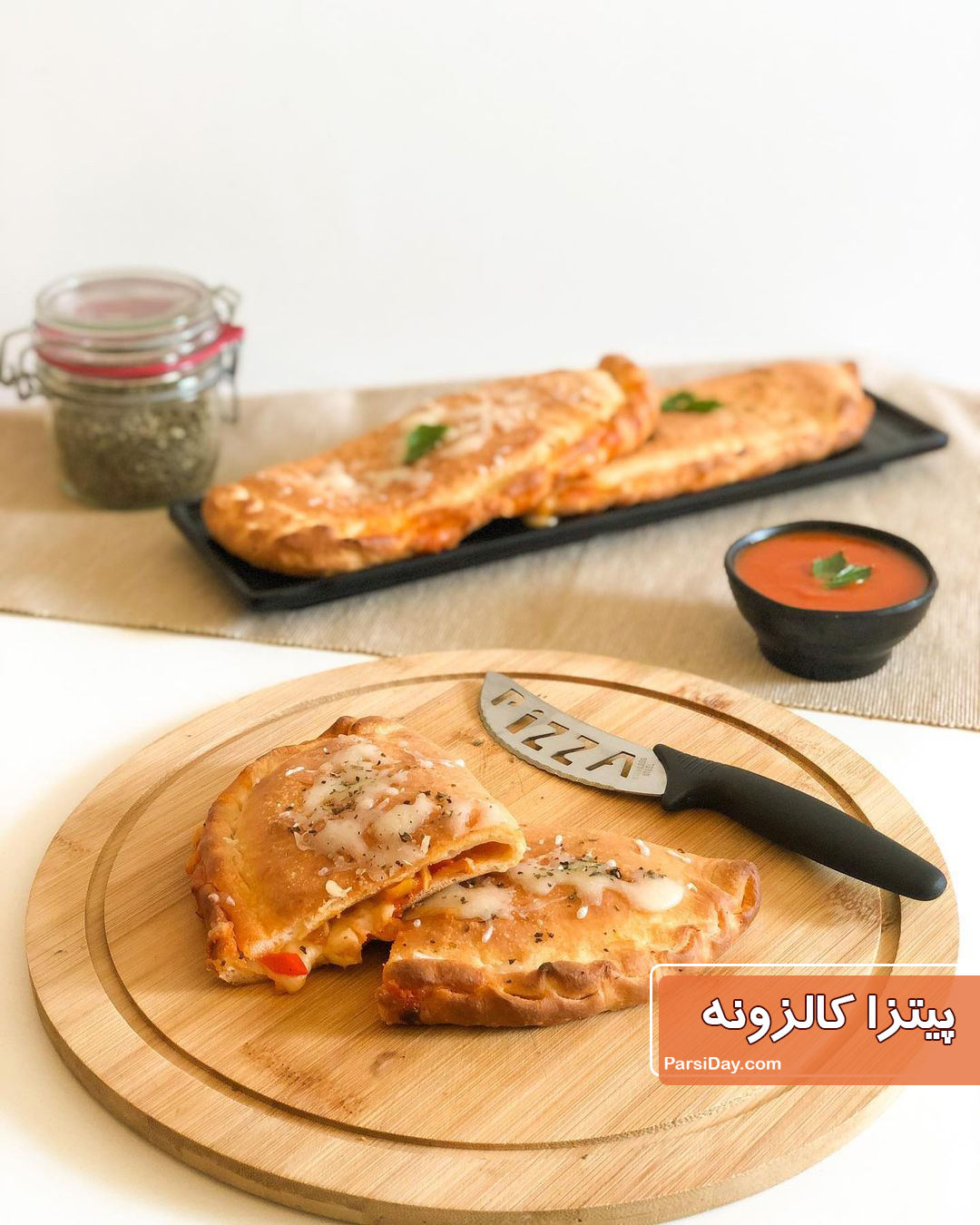 طرز تهیه پیتزا کالزونه ایتالیایی خوشمزه با سینه مرغ و خمیر مخصوص