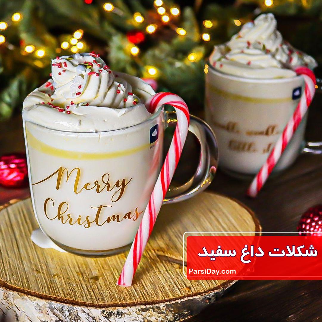 طرز تهیه شکلات داغ سفید