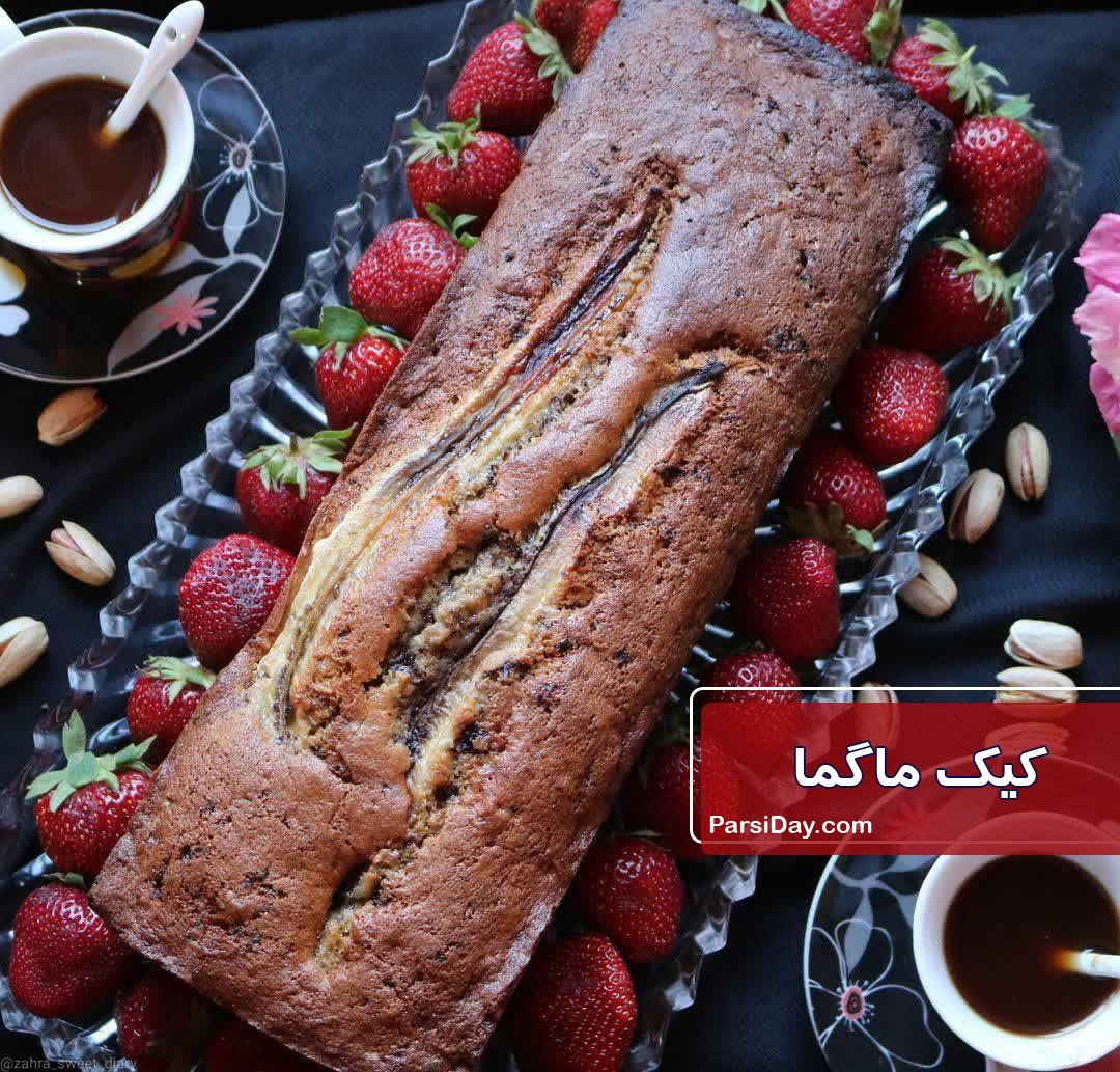 طرز تهیه ماگما کیک