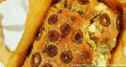 طرز تهیه کیک شور پنیری ایتالیایی ساده و خوشمزه با زیتون و سبزی