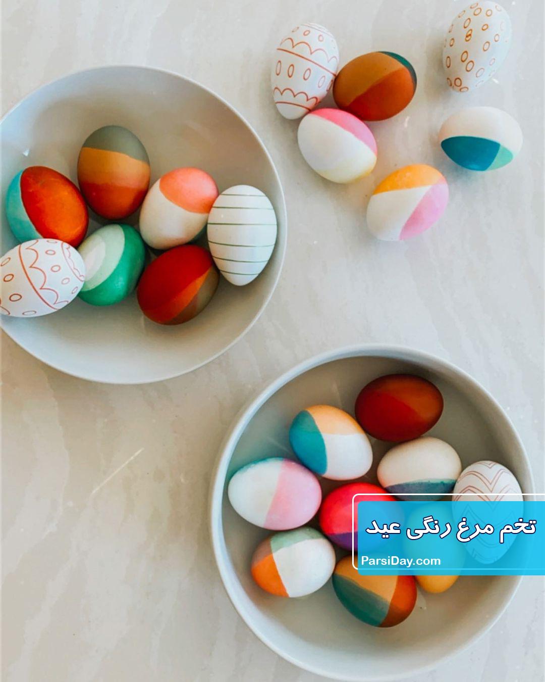 مدل تخم مرغ رنگی