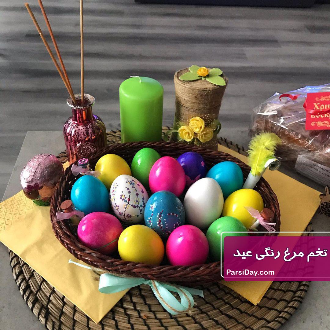 تخم مرغ رنگی ساده