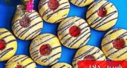 طرز تهیه شیرینی دادلی دوزلی ترد و خوشمزه تبریز به دو روش