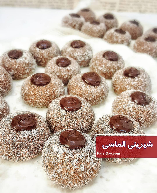 طرز تهیه شیرینی الماسی شکلاتی خوشمزه و ساده ترکیه ای