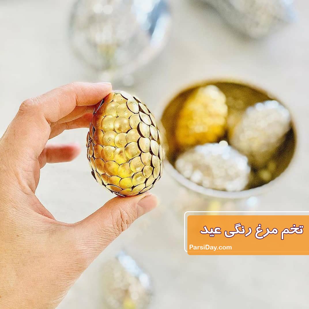 تخم مرغ با پولک