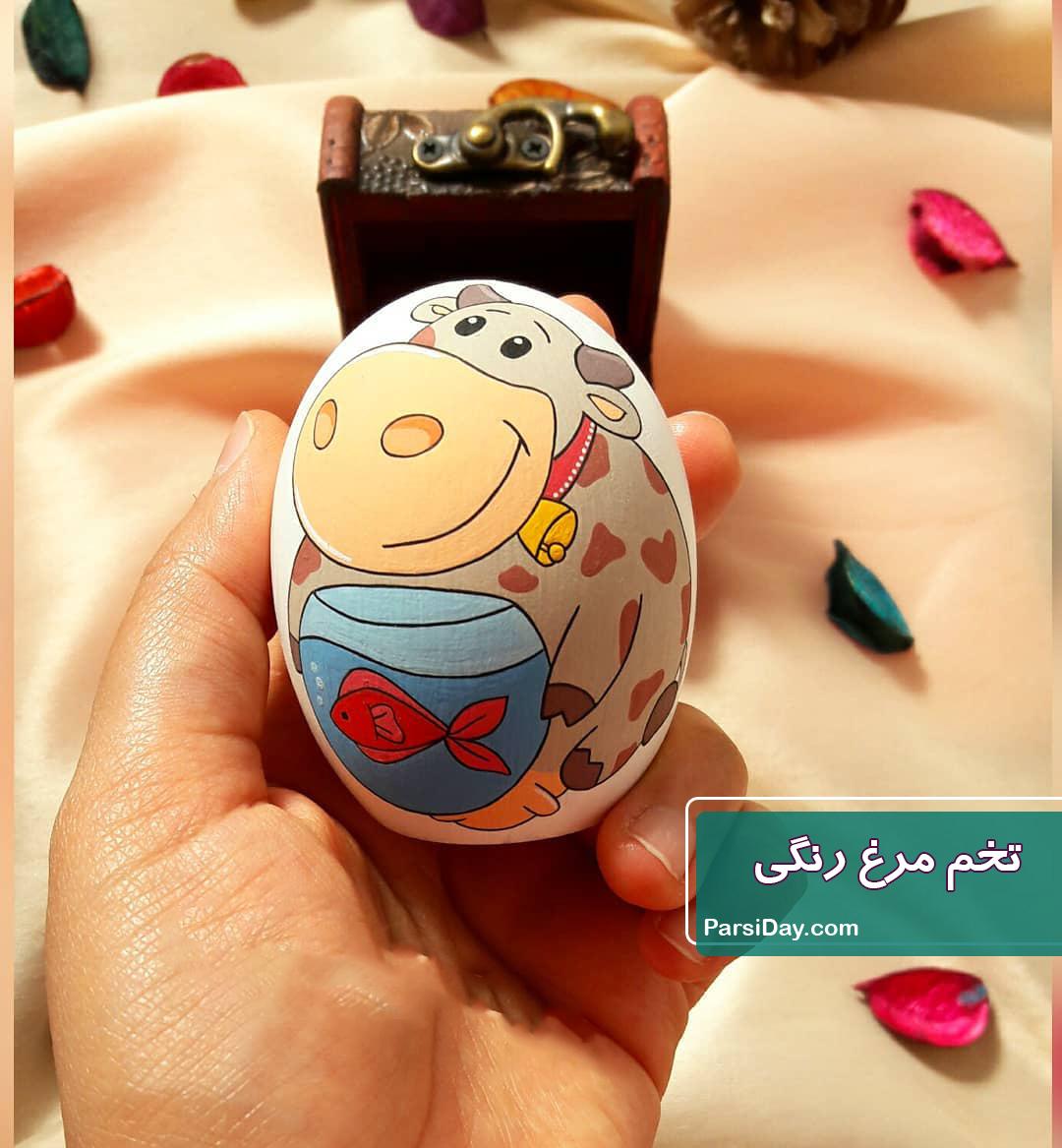 تخم مرغ رنگی به شکل گاو