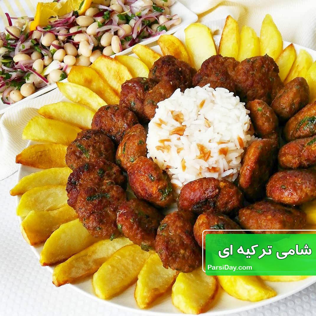 طرز تهیه شامی ترکیه ای یا ازمیری یا کتلت تکیرداغ خوشمزه و آسان