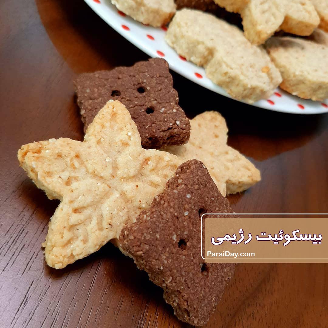 طرز تهیه بیسکویت رژیمی خانگی ساده و خوشمزه با شکر رژیمی