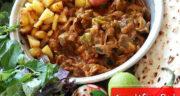 طرز تهیه خوراک سنگدان مرغ خوشمزه با سیب زمینی و قارچ