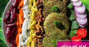 طرز تهیه کوکو کلم بروکلی رژیمی و گیاهی با قارچ و سبزیجات