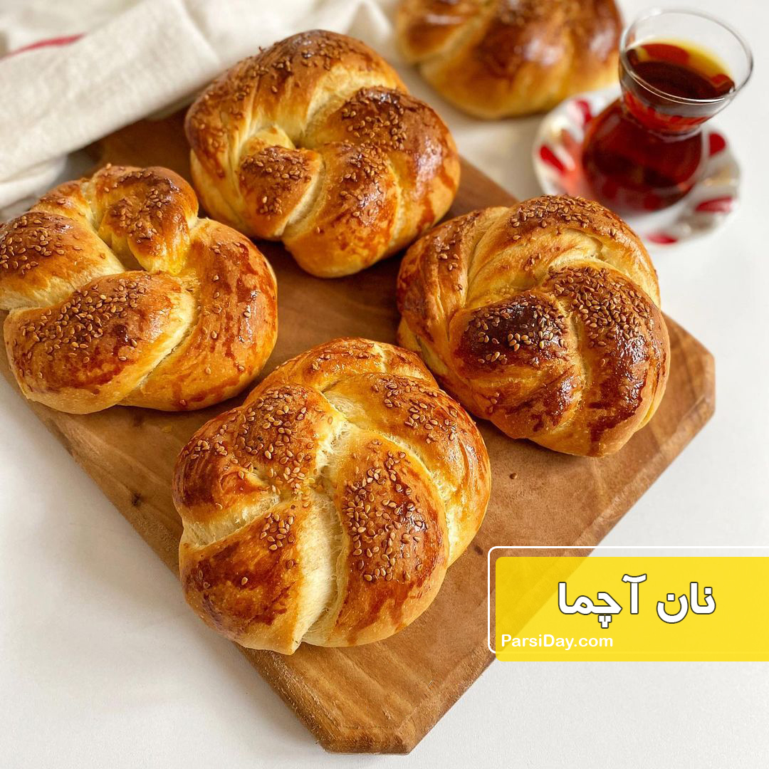 طرز تهیه نان آچما