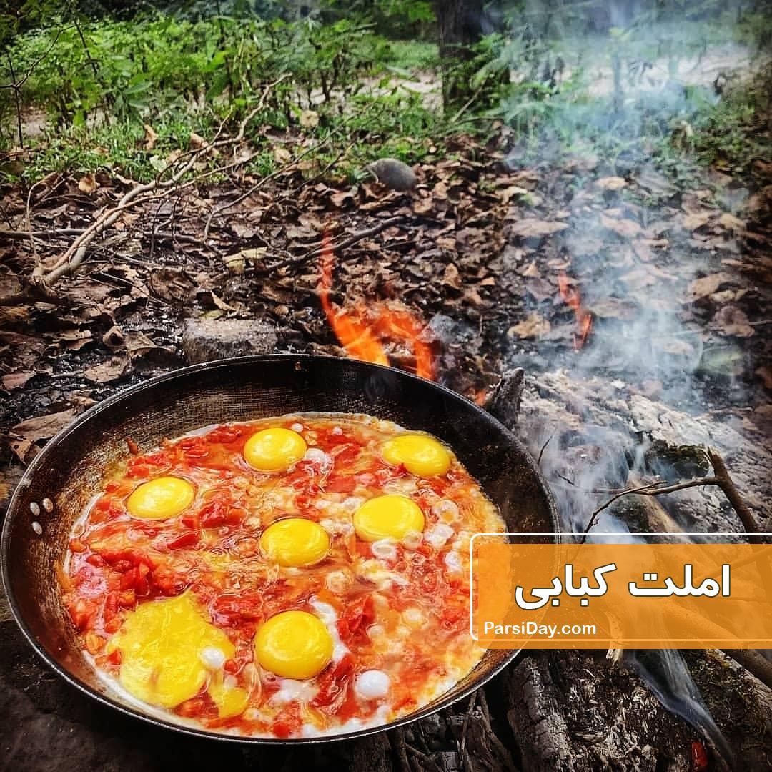 طرز تهیه املت کبابی رژیمی خوشمزه و عالی با گوجه کبابی شده