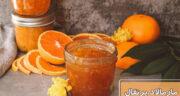 طرز تهیه مارمالاد پرتقال خوشمزه و آسان با پودر ژلاتین برای کیک