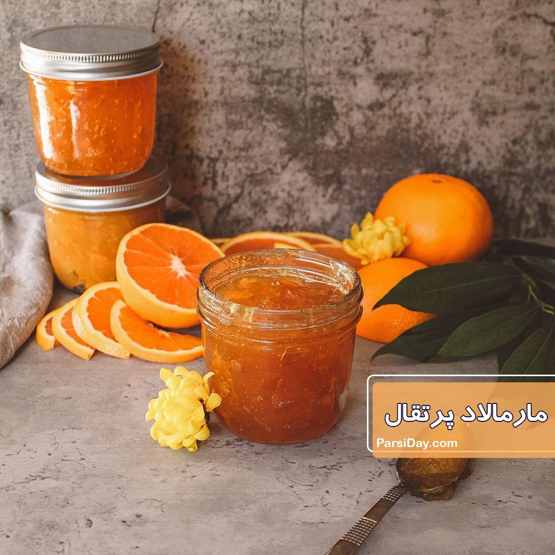 طرز تهیه مارمالاد پرتقال