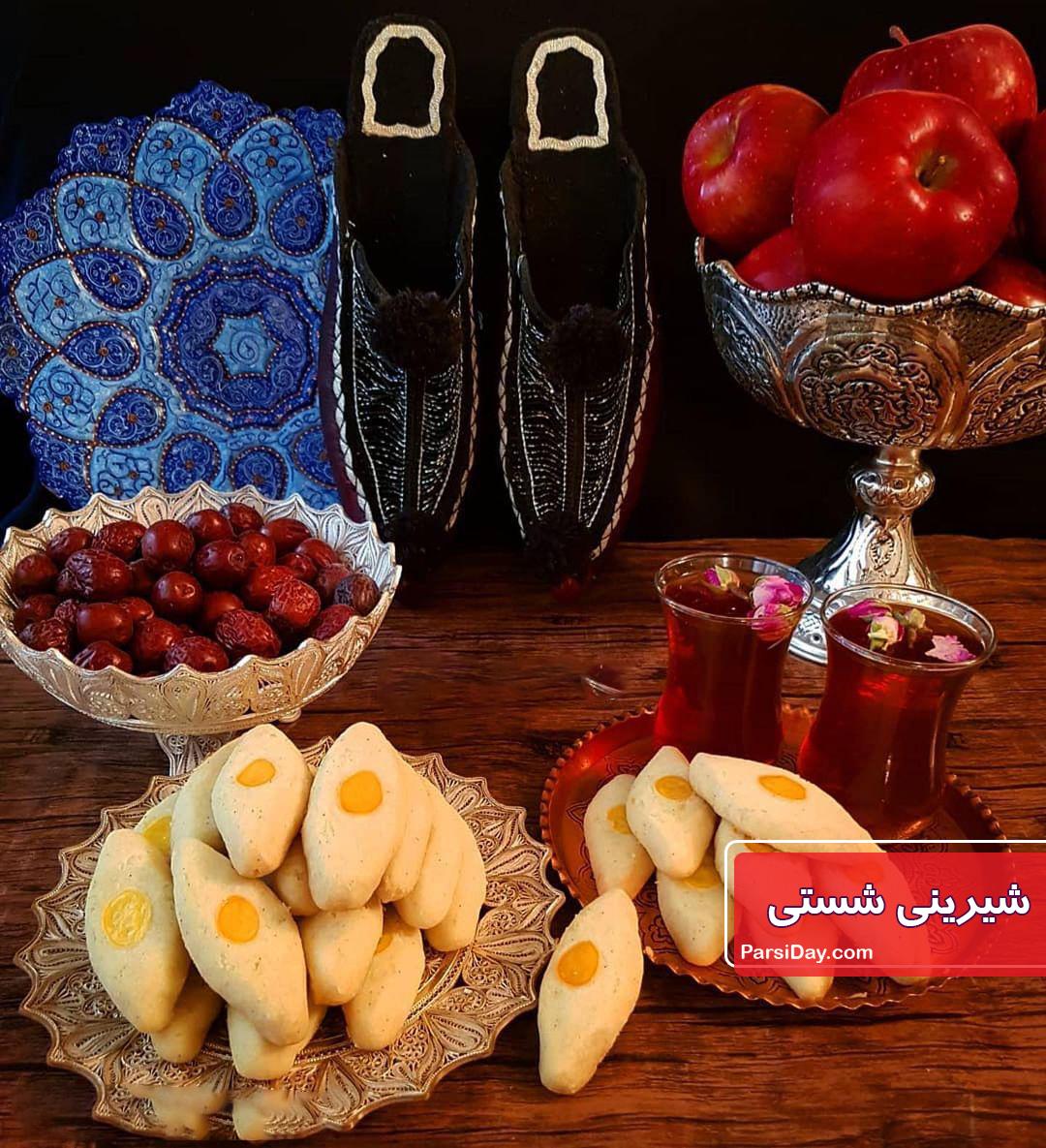 طرز تهیه شیرینی شستی زنجان