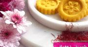 طرز تهیه شیرینی زعفرانی خانگی ساده و خوشمزه عید بدون فر