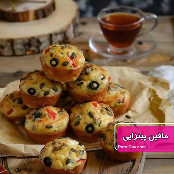 طرز تهیه مافین پیتزایی خوشمزه با مرغ همراه با آموزش خمیر مافین