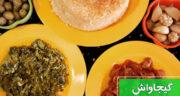 طرز تهیه گیجاواش تره گیلانی خوشمزه و آسان به روش محلی