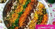 طرز تهیه خوراک قفقازی خوشمزه با گوشت چرخ کرده و سبزیجات