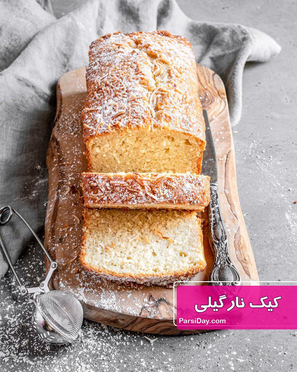 طرز تهیه کیک نارگیلی خانگی ساده و خوشمزه مرحله به مرحله