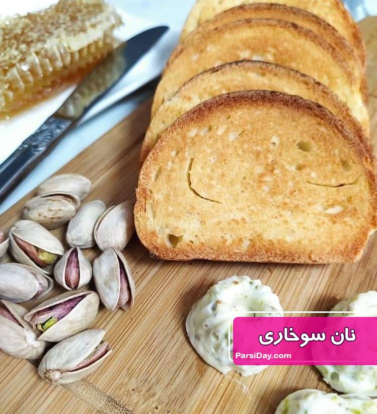 طرز تهیه نان سوخاری شیرین رژیمی در منزل به شکل صنعتی
