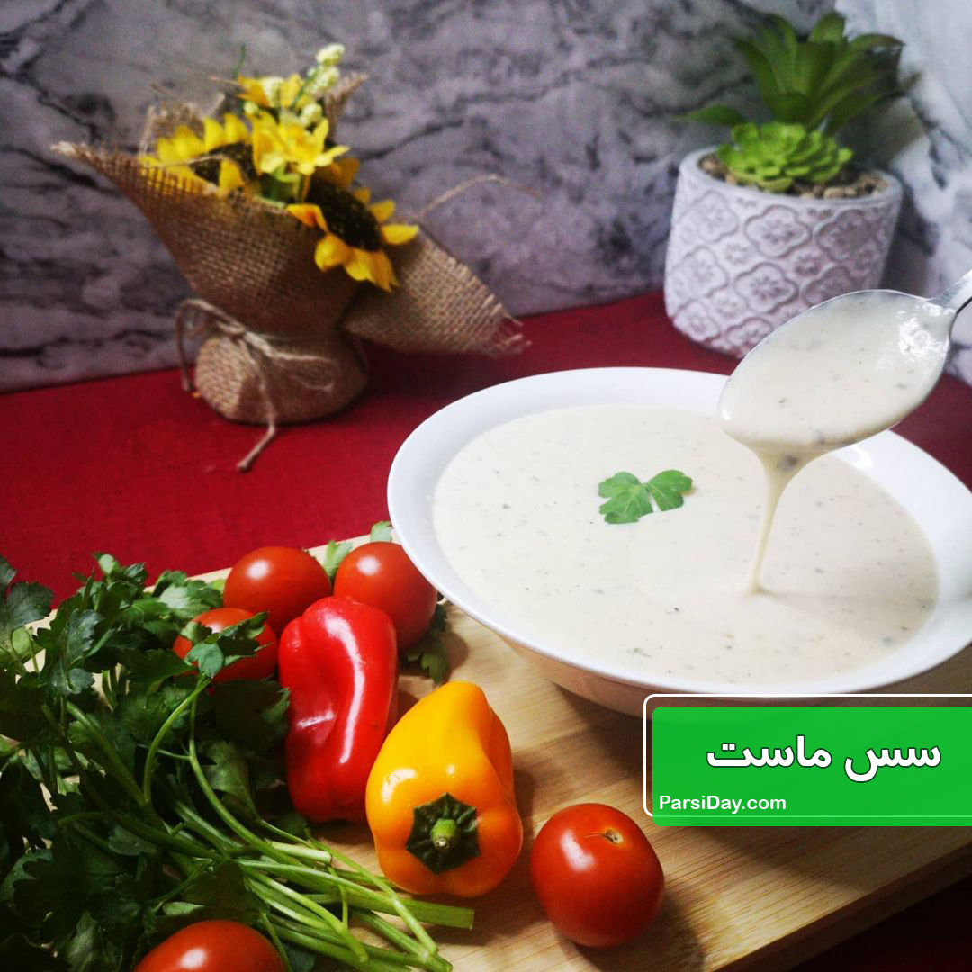 طرز تهیه سس ماست رژیمی با شوید و لیموترش برای سالاد و ساندویچ