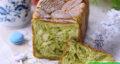 طرز تهیه نان اسفناج خانگی ساده و خوشمزه در فر مرحله به مرحله